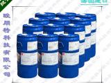 批发 法国黑胡椒精油 单方精油 天然植物精油 护肤品原料