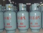 武汉送煤气上门服务,配送灶具免费安装调试
