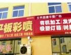 十八里店南桥吕营广告城位置好商铺出租