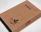 三门峡茶叶包装盒厂 茶叶盒设计
