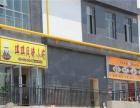 师范大学门口一楼餐饮现铺首付19万41平独立产权