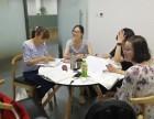 朝阳英语培训班招生外教授课小班教学可以上门免费试听