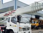 转让 起重机福田雷沃新款8吨10吨12吨吊车厂家