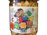 台湾原装进口婴幼儿食品童禾麦饼干骨头饼