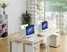 厂价直销办公家具办公桌椅文件柜会议桌班台前台沙发等