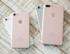 天津手机分期付款,苹果三星OPPOvivo