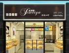 吉味雅蛋糕西点店加盟 蛋糕店 投资金额 1-5万元