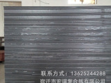优质夹芯板批发 厂家直销中空塑料建筑模版 量大从优 品质保证