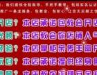 郴州淘宝开店培训零基础小班制手把手教训学会为止