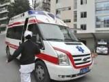 福州市120救护车出租急救车出租接送病人出院转院服务中心
