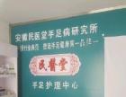 邯郸市民医堂六部