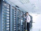 青岛IT外包 网络布线 安防监控 企业网络维护