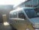 面包车小卡车出租客货均可价钱合理长短途均可地空调