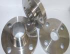 我公司专业生产法兰碳钢合金钢不锈钢品种齐全
