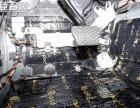 宝马120I底盘汽车隔音案例