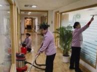 天河林和西专业承包写字楼清洁搞卫生阿姨外包公司
