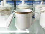 景德镇骨瓷杯办公会议杯陶瓷带盖茶手柄茶杯青花水杯印字定制礼品