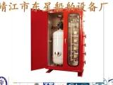 (CCS认证)速闭阀控制箱/气动速闭阀控制箱/气动快关阀控制箱