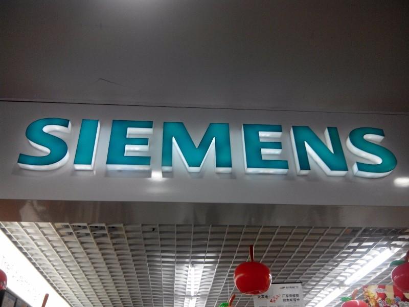 温州西门子 滚筒洗衣机 热水器 售后维修电话 厂家售后中心