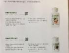 安利产品:纽崔莱保健食品,益之源净水器,逸新空气净