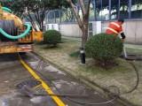 铁岭清河区清理化粪池抽粪抽下水井抽污水池高压清洗管道疏通
