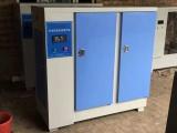恒溫恒濕標準養護箱,恒溫恒濕標養箱生產廠家批發