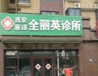 汉城路地铁口附近31平门面房,五证齐全,业态不限