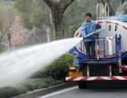 北京洒水车出租降雨降尘 施工路面冲洗全城服务