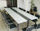 钢制会议桌简约现代长桌可以拆桌子公司办公桌职员电脑桌重庆