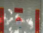 亚富路与景华大街交叉口北 商业街卖场 30平米