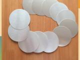 厂家供应PE易撕铝箔垫片 pet垫片 玻璃瓶用铝箔封口垫片