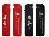 供应一次性塑料礼品店火机批发 高档塑料橡皮漆打火机