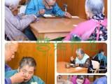 北京市西城区养老院比较好普亲养老院