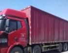 西安专业货运物流、轿车托运、空车配货、整车零担
