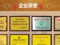 刘太太生活O2O干洗加盟 无需店面和设备 年入百万