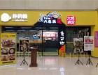 北京六感满足猪蹄料理加盟 加盟六感满足猪蹄多少钱
