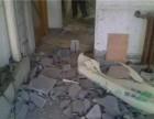 北京室内拆除公司 专业墙体拆除改造 楼梯楼板拆除