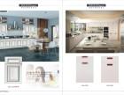 郑州全屋定制图册 郑州板式家具画册设计