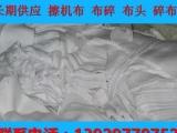 厂家出售全棉擦机布 手机专用擦机布厂家