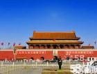 北京八达岭长城一日游 北京周边游 纯玩无购物