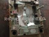塑胶模具制作加工 大型注塑成型生产 苏州汽车塑胶配件生产厂