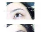 韩式半永久定妆术眉毛 美瞳线