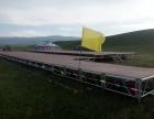 福州铝合金灯光钢铁折叠舞台桁架背景墙广告铁马篷房看台拉网