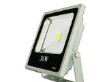 热销30WLED投光灯 集成投光灯 LED照明灯具招牌投光灯景观