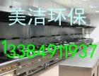 陕西西安厨房设备维修
