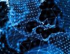 如何开发区块链?区块链技术制作的难点是什么?