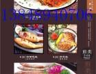 韩国自助烤肉韩国烤肉蘸料自助烤肉厨师