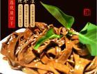 重庆风味卤菜项目