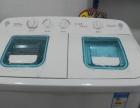 小天鹅双缸洗衣机9.5公斤,全新。