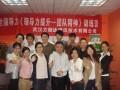 武汉哪有企业团队凝聚力培训